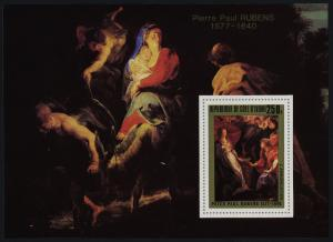 Ivory Coast 453 deluxe s/s MNH Art, Pierre Paul Rubens, Annunciation
