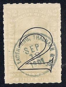 R185 2 Dollars SUPERB Documentary Commerce Stamps used VF