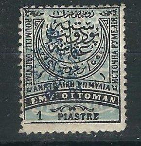 Eastern Rumelia 23 1 pi Black & Blue MLH  F/VF 1885 SCV $37.50