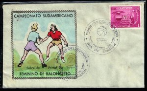 ECUADOR STAMP 1956 HAND PAINTED CACHET FDC