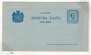 Montenegro 1894 Lettercard Mint