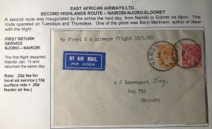 1935 Njoro Kenya British KUT First Return Flight Cover FFC To Nairobi
