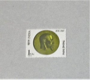 India - 639, MNH. Painting. SCV - $0.80