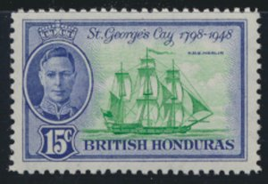 British Honduras SG 171 SC # 136 MNH  Battle of St George's Cay  see scan