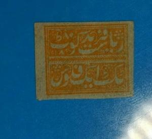 India State Faridkot A1 design unknown unlisted color variety Yellow orange