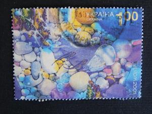 Ukraine, 2001, №120(IR)