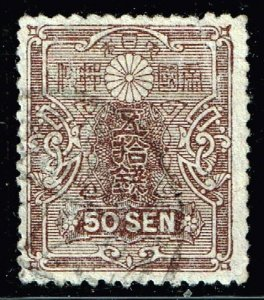 JAPAN STAMP 1919 Tazawa - New Values 50 SEN USED STAMP