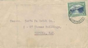 Trinidad 1c First Boca 1935 San Fernando, Trinidad to Topeka, Kans.  Crease a...