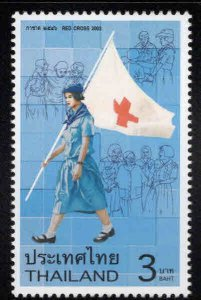 Thailand  Scott 2068 MNH** Red Cross stamp