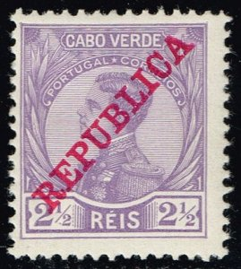 Cape Verde #100 King Manuel II; Unused (0.25)