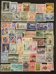 DOMINICAN REPUBLIC Stamp Lot Used T8034