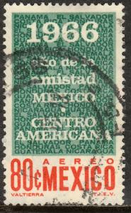 MEXICO C317, Friendship with the Central American Nations. USED. F-VF. (278)