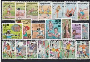 kampuchea stamps ref r9646