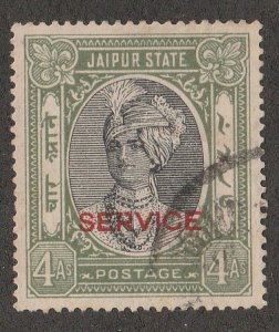 INDI  -JAIPUR STATE #O27 USED