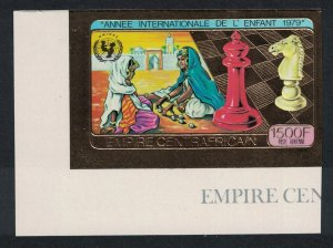 Central African Empire Chess 1500f Corner GOLD FOIL IMPERF 1979 MNH MI#613B