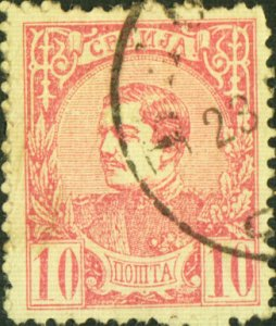 Serbia #28a Used