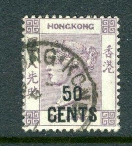 Hong Kong #54 50c Overprint (used) GREAT CONDITION - cv$325.00