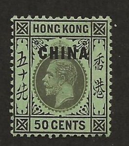GREAT BRITAIN OFFICES - CHINA SC# 11b  F/MLH 1917