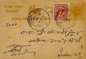 Indian States Indore 1/2a Maharaja Yeshwant Rao II on 1/4a Maharaja Tukoji Ra...