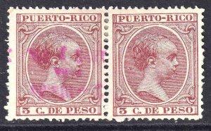 SPAIN PUERTO RICO 1898 ERROR PAIR OVERPRINT MISSING ON ONE UNUSED F/VF SOUND #3