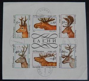 Animals, Deer, Bulgaria, 1987, №1201-T.