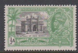 India Sc#142 MVLH