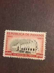 *Panama  #RA31              Used