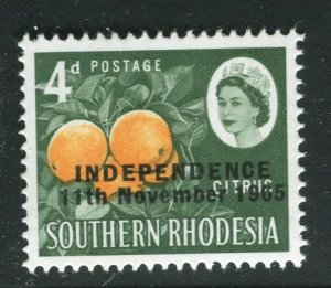 RHODESIA; 1965 Independence Optd. QEII Pictorial issue MINT MNH 4d. value