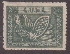 Armenia 282 Mythological Monster 1921
