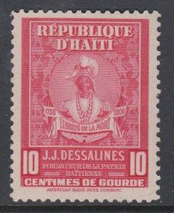 Haiti 381 MNH VF