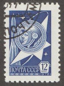 Russia stamp, Scott# 4523, used, single stamp, #4523