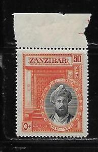 Zanzibar 217 50c Sultan single MNH