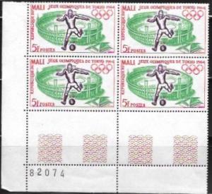 Mali Olympics 1964 - Tokyo.  MNH Plate Block #61
