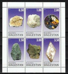 Dagestan, 316-321 Russian Local. Minerals sheet of 6.