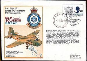 SINGAPORE NZ FORCES 1977 commem cover NZFPO 5 cds..........................34566
