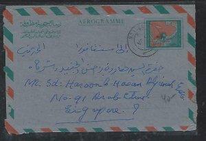 PEOPLES DEM REP OF YEMEN  (P2508B) 1970  PS AEROGRAM TO SINGAPORE