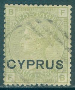 CYPRUS : 1880. Stanley Gibbons #4 Very Fine, Used. Catalog £225.00.