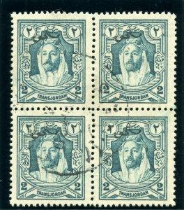Transjordan 1929 Postage Due 2m greenish blue block VF used. SG D184. Sc J24.