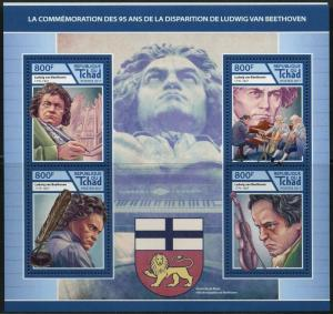CHAD 2017 95th MEMORIAL ANNIVERSARY  OF LUDWIG von BEETHOVEN SHEET MINT