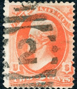 #O16 – 1873 2c ver, interior, hard paper. Used.