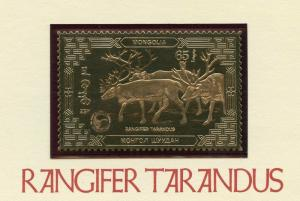 MONGOLIA 23kt GOLD FOIL REINDEER  STAMP OFFICIAL POSTAGE MINT NH MOUNTED CARD