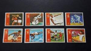 Sport - Olympic Games Moscow 1980. - Equatorial Guinea 1978. - Compl set ** MNH