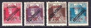 HUNGARY 11N25//11N29 OG H M/M F/VF TO VF $125 SCV A11 DESIGN