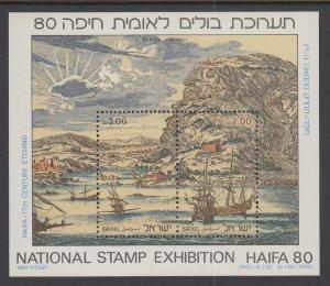 Israel 756 Souvenir Sheet MNH VF