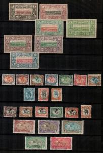 Somali Coast - mostly mint lot, clean group (Catalog Value $499.00)