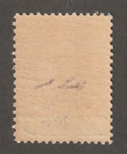 Persian stamp, Scott# 366, mint lightly hinged, Certified, 10KR rose red,
