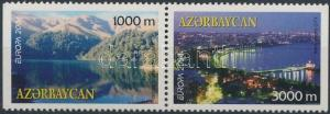 Azerbaijan stamp Europa CEPT: Celebrations set 2004 MNH Mi 573-574A WS179670