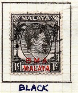 Malaya Straights Settlements 1945 Early Shade of Used 1c. BMA Optd 308056