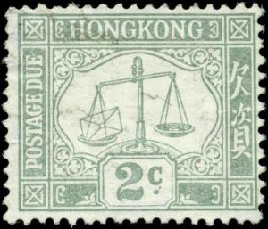 Hong Kong Scott #J6 Used SG D6