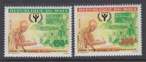 Mali 569-570 MNH VF